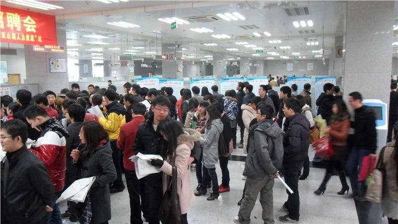 吴江经济技术开发区人力资源市场周六人才专场