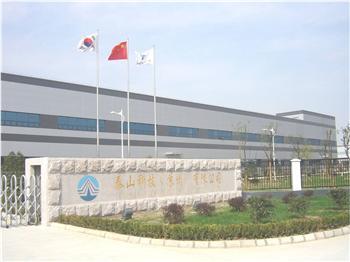 泰山科技(苏州)有限公司